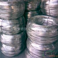 6061圓盤鋁管