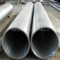 7075铝合金管 7075铝合金圆管