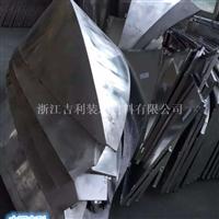 湖州异型铝单板生产厂家