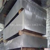 用途广5A12超厚铝板