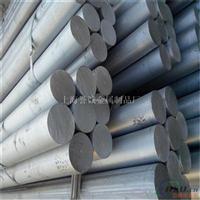 長期生產鋁硅合金2A12鋁棒銷售