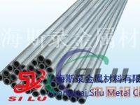 供应2B50铝管  进口2B50铝管