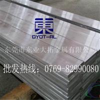 6061T4薄铝板 6061T4超宽铝板