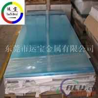 7A04氧化铝板 7A04铝板性能