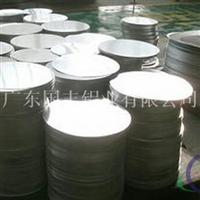 環保6063鋁圓片