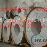 1100铝板,优质3003防锈铝板