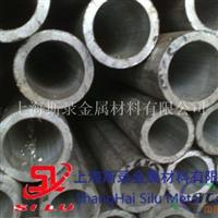 2A25铝管  2A25铝合金