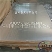 5052H112铝板 5052H112铝板硬度