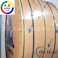 阳极氧化6063A铝卷