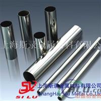进口2A14铝管 =最新2A14铝合金管
