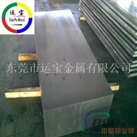6101a铝板 哪里有卖6101a铝板的?