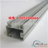 工业铝型材导轨 铝合金型材导轨