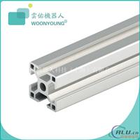 工业铝型材厂家直销3030铝型材