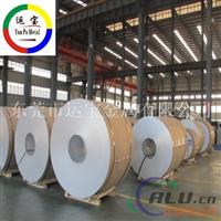 6005A铝卷供应厂家