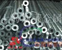 2B50铝管《最新价格