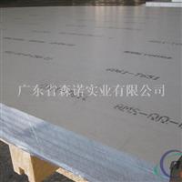 进口6063铝板可贴膜