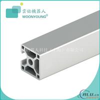 工业铝型材框架型材3030UE型材