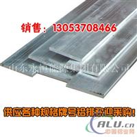 铝排规格 1050铝排 1060铝排