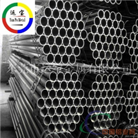 7A04空心铝管 7A04铝管品质
