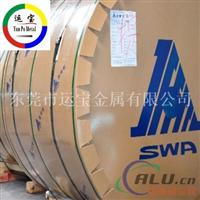 深圳6061铝卷热轧合金