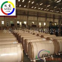 6063A船用铝卷供应厂家