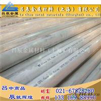 5754铝镁合金铝板成分