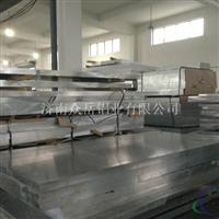 工业常用的合金铝板有哪些?