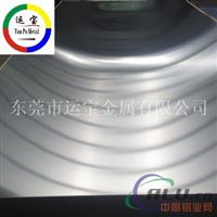 7075氧化铝板 7075铝板性能
