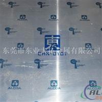 6061T4轧花铝板 6061T4氧化铝板