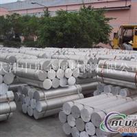 3004铝棒3004铝合金棒材代理商
