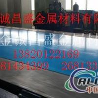 6061超厚铝板厂3003铝板