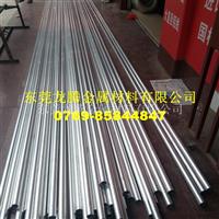 2011薄壁超细铝管