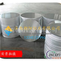 1050热轧铝圆片炊具专用铝圆片