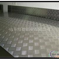 供应高档铝花纹板、压花板