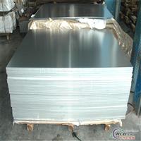 供应高档高精度3003动力电池壳铝板