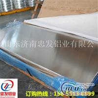 河北铝板厂家 河北铝板现货 铝板