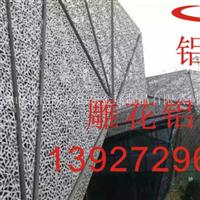 铝外墙板雕花,广东铝雕花板
