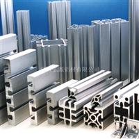 工业铝型材工业框架
