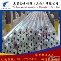 7055铝棒加工性能 7055铝棒现货