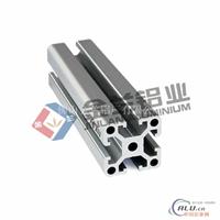 铝型材著名品牌扫描仪铝型材