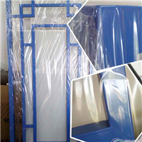 室内专项使用装饰蓝色铝窗花