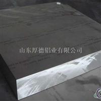 现货供应高档2A12T4军工硬铝合金板