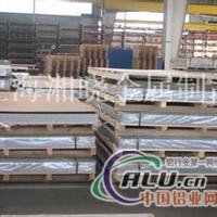 2A12铝板_表面处理