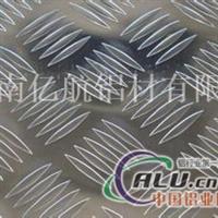 【铝花纹板生产厂家】铝花纹板价格