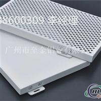 室内铝单板供应厂家 成品图片
