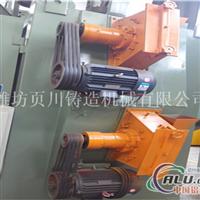鋁型材表面處理拋丸機配件鋁型材拋丸機