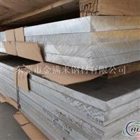7075超厚铝板7075国标铝板价格