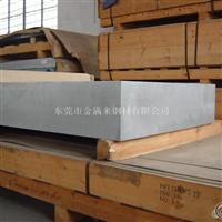 7075航空铝板7075超硬铝板价格