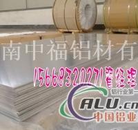山东铝板优质生产厂家价格优惠中