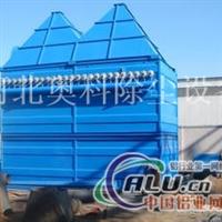 铝厂中频炉布袋除尘器